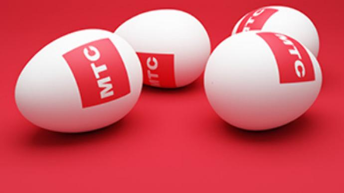 MTS posts 2Q 2010 net income of $354 million
