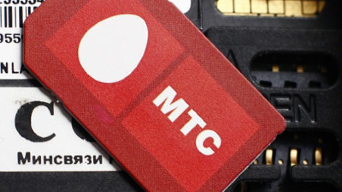 MTS posts 2Q net income of $367 million