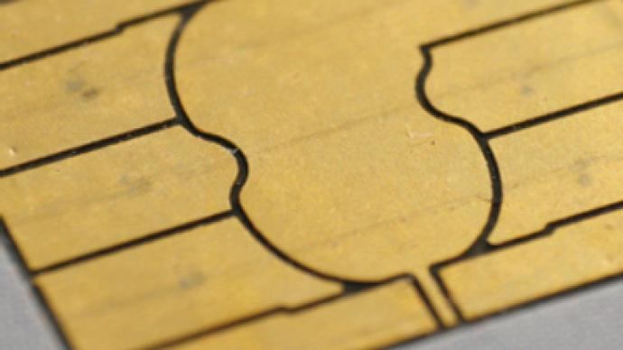 MTS to launch thermo SIM cards