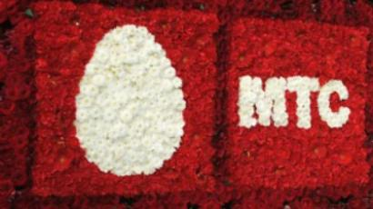MTS posts 1Q 2011 net income of $321.6 million