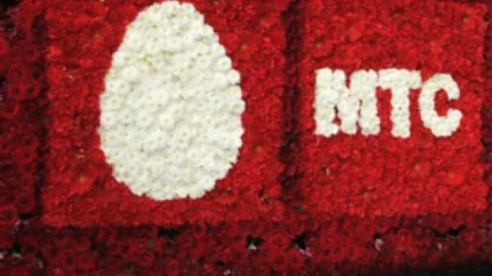 MTS posts 1Q 2010 net income of $381.3 million