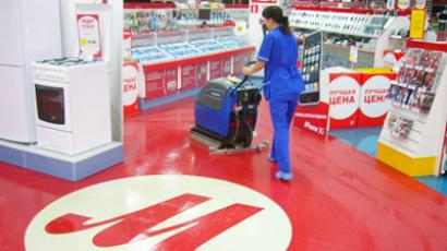 Protek posts FY 2010 net income of 941.6 million roubles