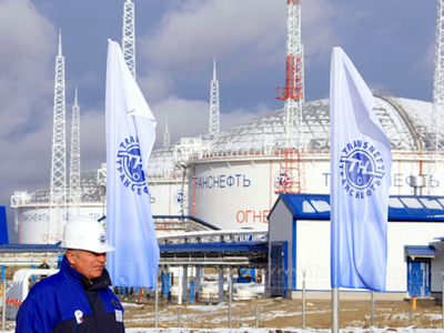 BP-Rosneft alliance inevitable