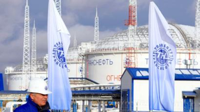 TMK posts 1Q 2011 net profit of $104 million roubles