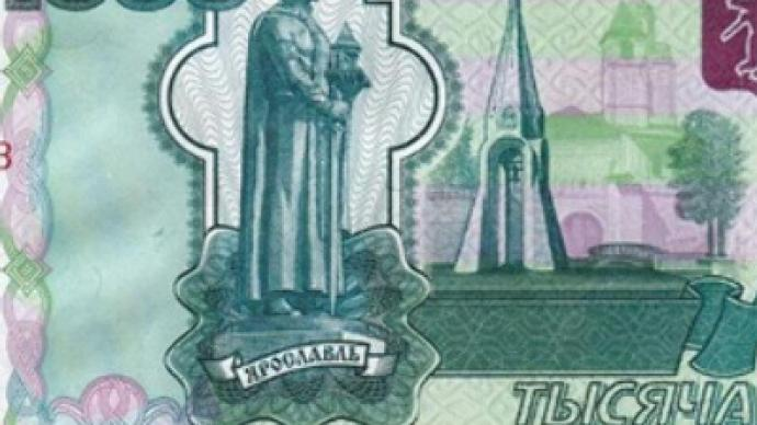 New 1000 Rouble note to make life tough for counterfeiters