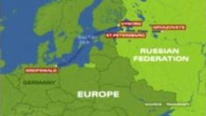 New section of North European pipeline system is ready for natural gas