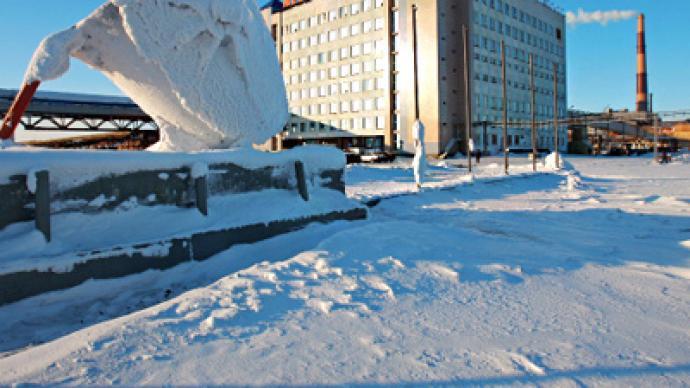 Rusal rejects $12 billion Norilsk Nickel buy out