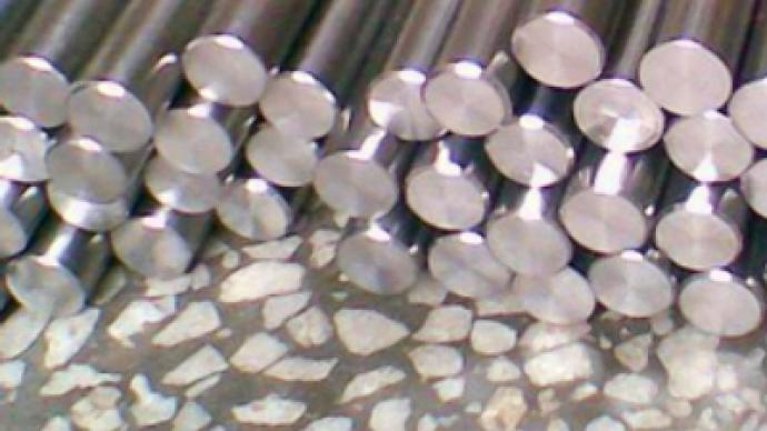 Nickel prices up on supply fears