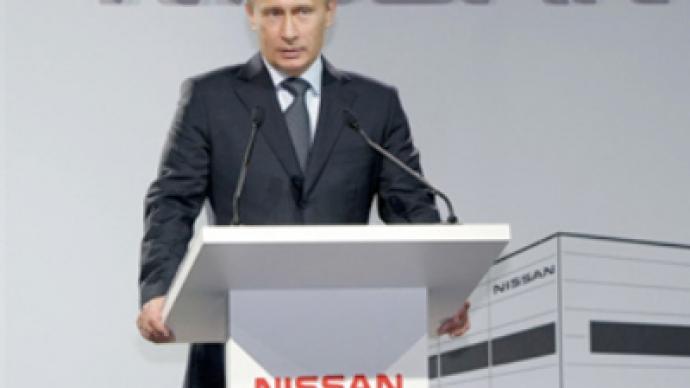 Nissan unveils new St Petersburg plant