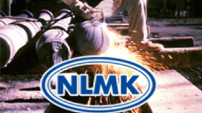 NLMK to outlay $400 million for US steel producer Beta Steel