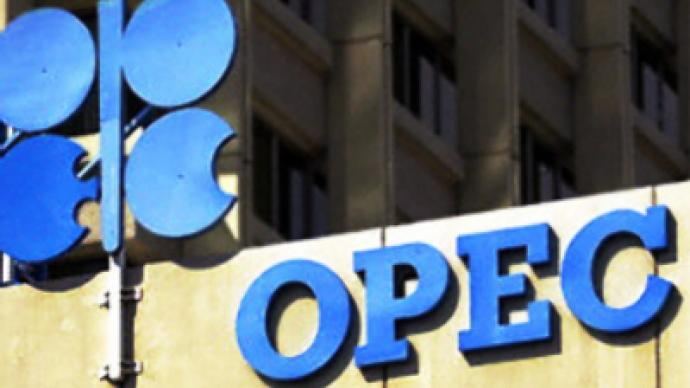 No price control for 'gas OPEC'