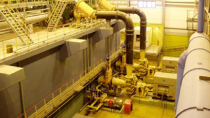 Norilsk Nickel posts 1H 2010 Net Profit of $2.3 billion
