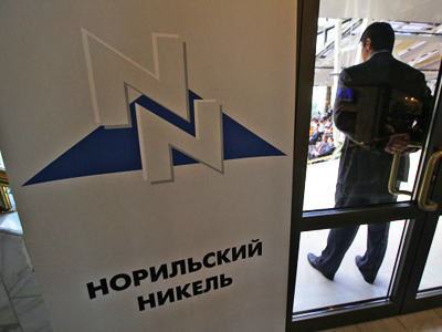 Official Norilsk offer gets expected RusAl response