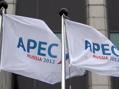 APEC summit week kicks off in Russia's Vladivostok