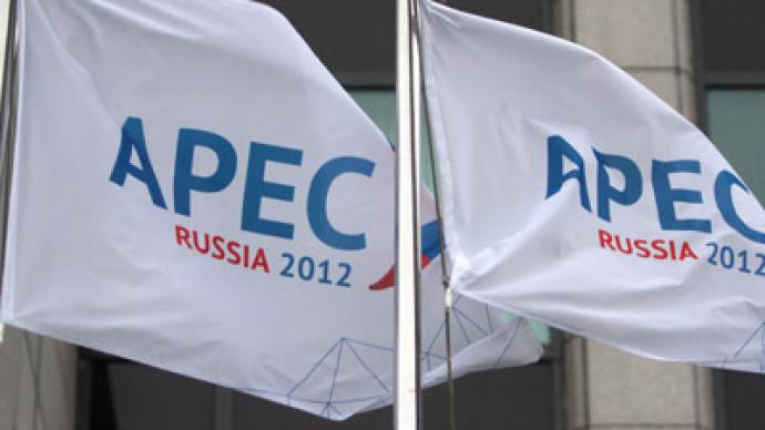 North Korea looks for APEC role?