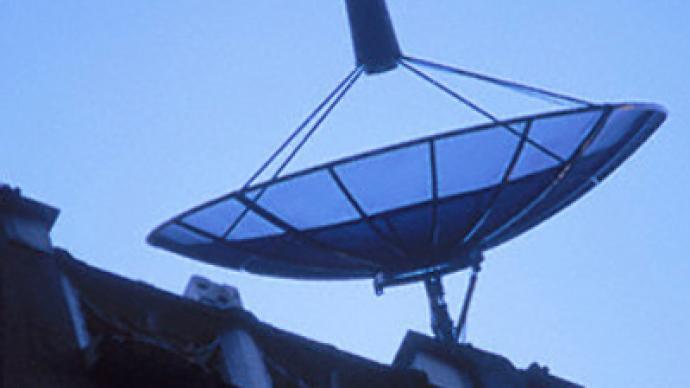 Northwest Telecom posts FY 2008 Net Profit of 2.56 billion Roubles