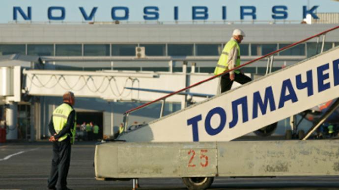 Novaport's IPO efforts target operations