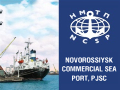 Novorossiysk Commercial Sea Port posts 1H 2008 Net profit of $84.5 million