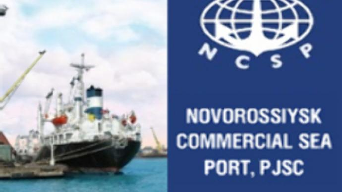 Novorossiysk Commercial Sea Port posts 1H 2008 Net profit of $84.5 million