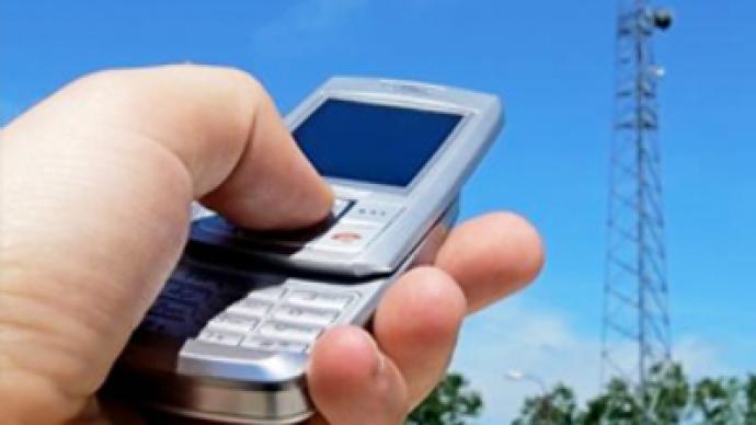 North-West Telecom posts 1H 2010 net profit of 2.5 billion roubles