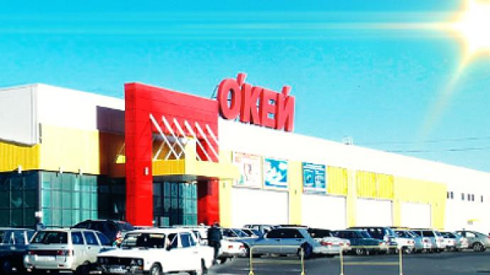 O'KEY Group sees inflation eat into 1H 2011 net profit