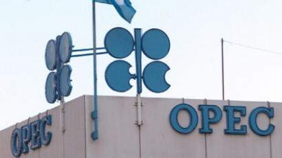 OPEC muddies waters with conflicting oil production estimates