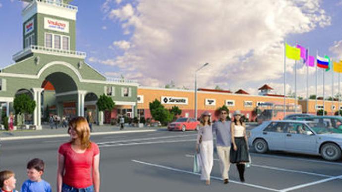Vnukovo Village Outlet centre to open 3Q 2012