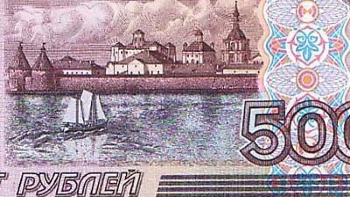 Outlook on the rouble 2011