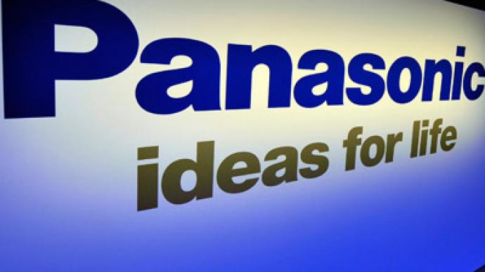 Panasonic downgraded by S&P due to $10 bn losses; plans restructuring
