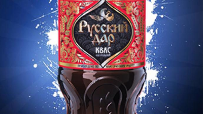 Pepsi to battle Coke for Russian kvas market