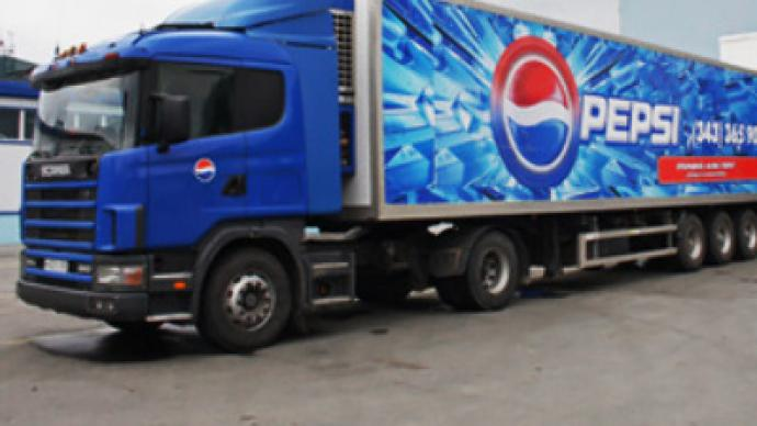 PepsiCo chips in over $100 million on Azov plant