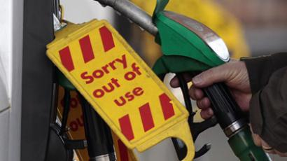 London: 'We always get our oil…  No matter what!'