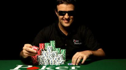 Nadal wins first poker tournament