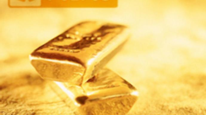 Polyus Gold Offers $390 Million for 50.1% of KazakhGold
