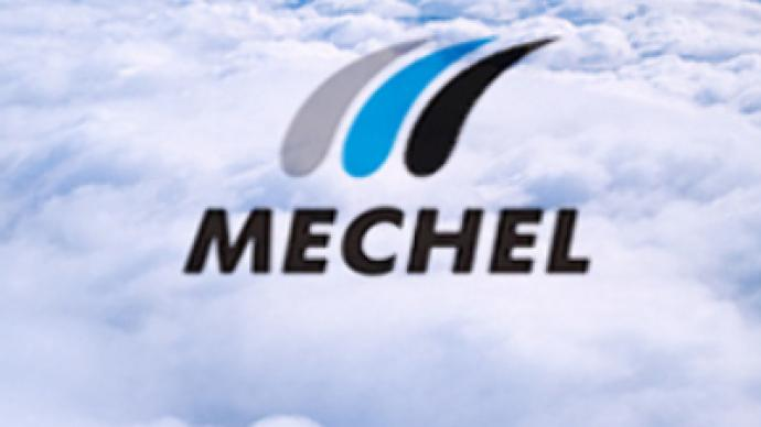 Prime Minister Putin criticises Mechel pricing policy
