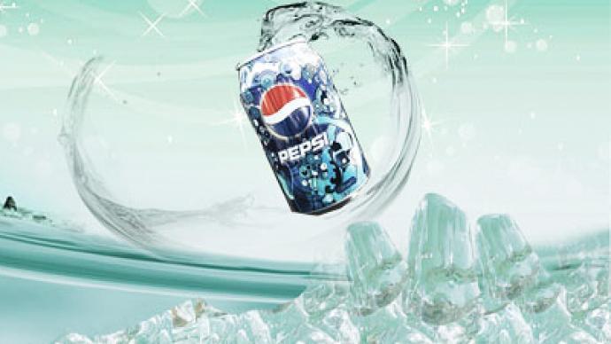 Wimm-Bill-Dann buy provides expansion platform for PepsiCo