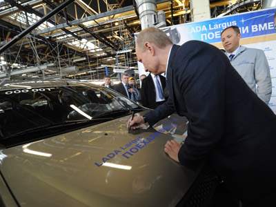 Russia luxury car tax seen as another step towards social justice