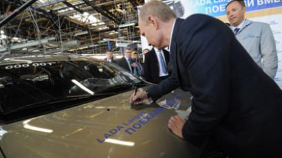 Putin's got new wheels, but what did previous leaders drive?