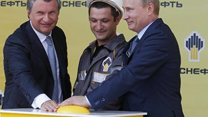Rosneft signs 25-year gas deal with INTER RAO