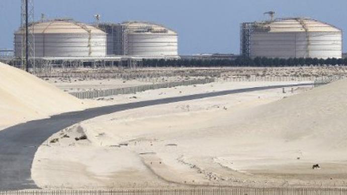 Qatar buys into Shell
