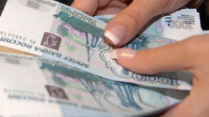 Reserve Fund to support budget while Central Bank looks at Rouble support