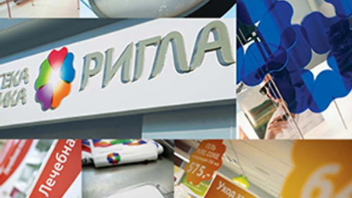 Rigla pharmacy acquires pharmacy chain in Samara region