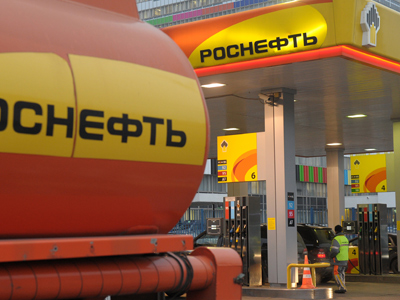 BP eyes $4bn buyback with Russian cash