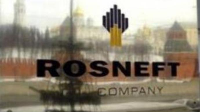 Rosneft buys back shares once owned by Yukos