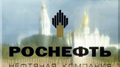 Rosneft, Exxon Mobil sign landmark deal to develop Arctic reserves