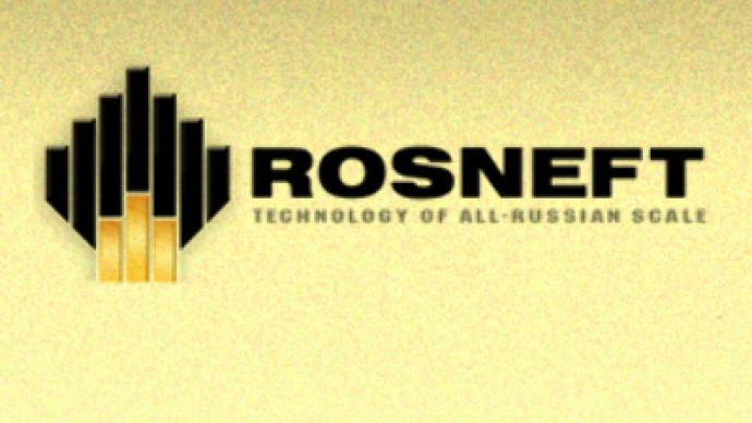 Rosneft posts FY 2008 Net Income of $11.1 Billion despite 4Q slump
