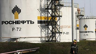 BP may invest money from sale of TNK-BP shares into Rosneft