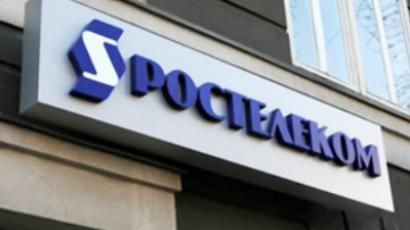 Volgatelecom posts FY 2008 Net Profit of 2.9 billion Roubles