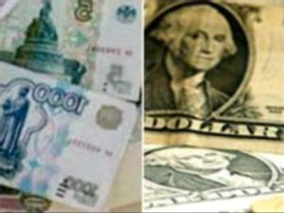 Rouble-dollar rate highest for 7 years