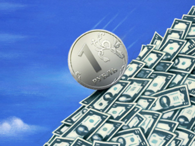 Rouble eases further, with prospect of more to come